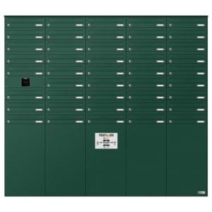 Brief- und Paketkastenanlage